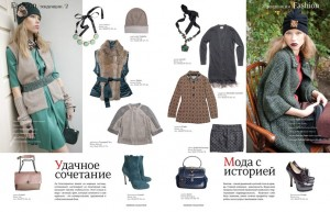 fashion-collection-novvember-2012